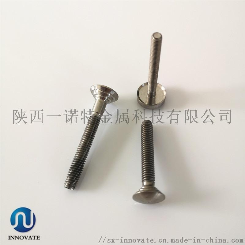电磁流量计专用接地环、电极、钽电极、不锈钢电极、哈C电极、钛电极
