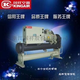 国祥空调螺杆式冷水机组