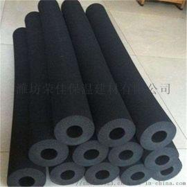 河北节能保温建材厂家橡塑海绵保温板