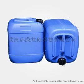 分子蒸馏单甘酯(单硬脂酸甘油酯)