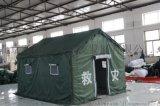 户外施工救灾医疗住人野营加厚双层保暖防风防雨帐篷