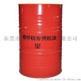200L螺杆式46#空气压缩机油