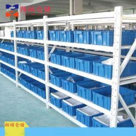 郑州仓储货架/置物架厂家/物料整理架 中型货架