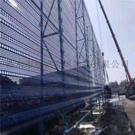 防风抑尘网 煤场金属防尘网 镀锌冲孔板网