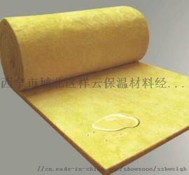 供青海玻璃棉板和西宁玻璃棉质量优