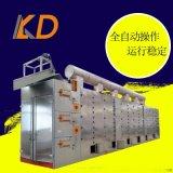 带式烘干机大型聚碳酸酯带式烘干机 凯力德专业定制