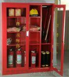 二手消防安全柜|定制消防器材柜商家
