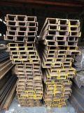 耐低溫槽鋼Q345D執行GBT1591標準