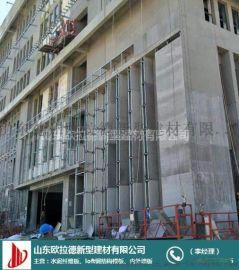 山东厂家现货供应高强度水泥纤维板-山东欧拉德