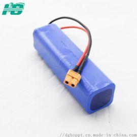 厂家直销18650**电池14.8V伏5200mAh充电电池组LED灯大容量可定制