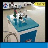 寧夏電加熱蒸汽發生器混凝土養護器現貨熱銷