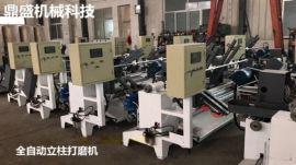 全自动立柱打磨机价格全自动砂光机价格立柱抛光机