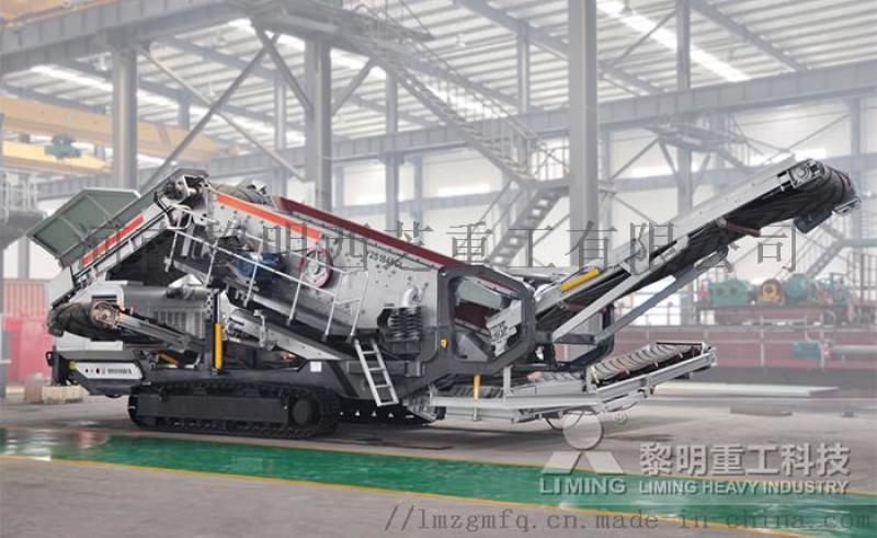 适用于矿山开采可移动式破碎机,履带式移动破碎站