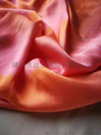 全真丝素绉缎眼罩口罩围巾枕套用面料