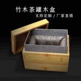 竹木收納盒定做竹木盒