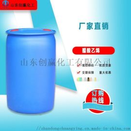 现货供应国标工业级醋酸乙烯