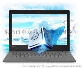東莞聯想V330商用辦公筆記本電腦租賃