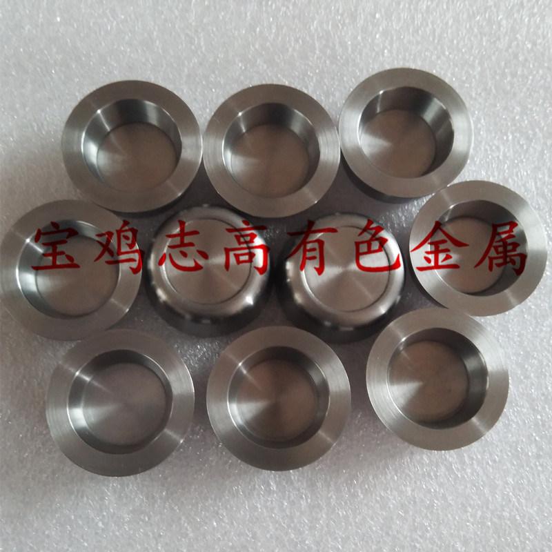 鎢坩堝 真空鍍膜用鎢坩堝 鎢坩堝加工