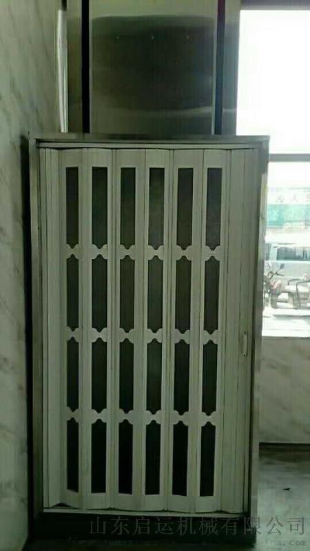 啓運無底坑電梯導軌升降臺濮陽市液壓電梯拽引式電梯