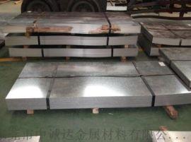 德标S550MC汽车钢板