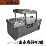 半自動小米真空包裝機 米磚真空包裝機