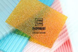 丹棱县、青神县10mm湖蓝阳光板