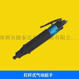 直流電源GSK高電直杆式氣動螺絲刀