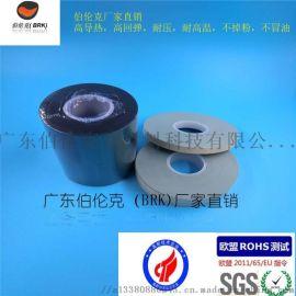 中山厂家低价批发黑色防静电硅胶皮