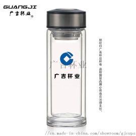 双层玻璃杯厂家定制印字广告礼品