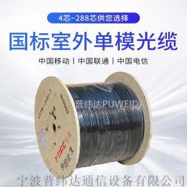 单芯光纤皮线光缆加工定制