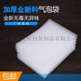 广州汽泡袋东莞厂家低价供应