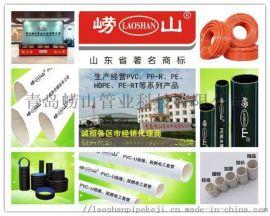 50PVC排水管多少钱青岛PVC管崂山牌pvc排水管