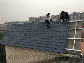 树脂瓦环保瓦合成树脂瓦片屋面瓦防腐隔热厂家直销