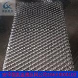 河北鋼板網廠家  安平國凱公司