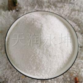 河南省聚丙烯酰胺生产工艺PAM聚丙烯酰胺**商家
