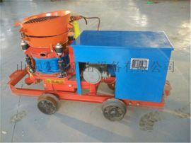 PZ-5转子式湿式喷浆机-混凝土施工喷浆机