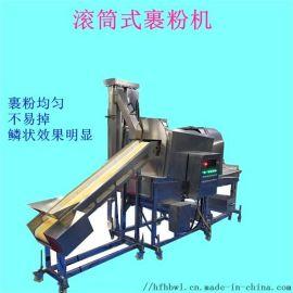 盐酥鸡上粉机 鸡排上浆裹粉机  厂家定制滚筒裹粉机
