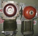 太脫拉氣泵90型