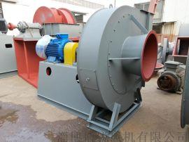 G7-41    D高压锅炉离心送风机