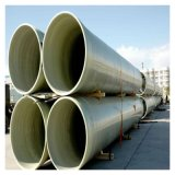 夹砂管道玻璃钢输风管防城港