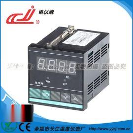 姚仪牌XMTD-308系列智能温度控制仪表温控器