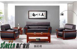 供应潍坊鑫广办公沙发茶几会客沙发钢架沙发