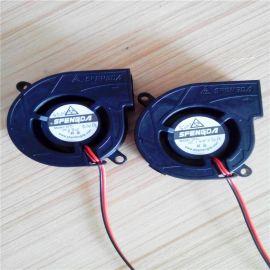 深圳深风达 BFB0512HD 5020鼓风机 应用于 微型投影机