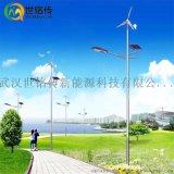 風光互補太陽能燈新農村改造路燈4米5米6米7米高杆路燈