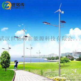 风光互补太阳能灯新农村改造路灯4米5米6米7米高杆路灯