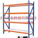 橫樑式貨架、懸臂式貨架、廠家貨架