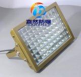 加氣站led防爆方形應急燈, 油站罩棚吊式應急燈