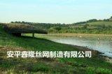 河北石籠網廠 鉛絲籠施工方案 格賓籠價格 便宜批發