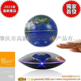 磁悬浮专利厂家批发直销时尚商务礼品磁悬浮地球仪