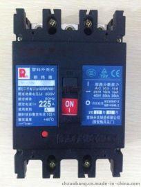 CM1-100L/3300常熟断路器价格